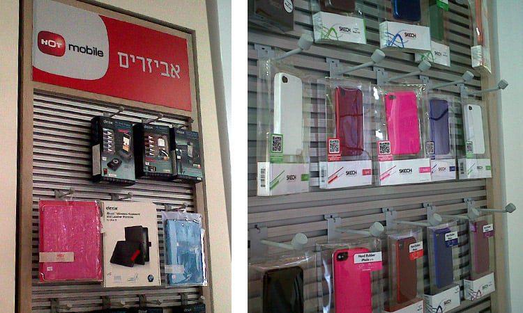 ענק חנויות סלולר - הוט מובייל - Regency LTD UQ-49