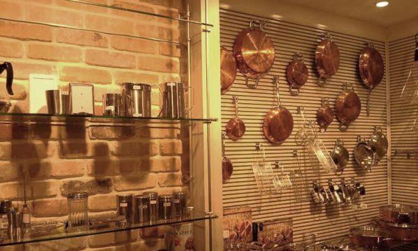 מתקני תצוגה - חנויות כלי בית לוח חריציםפ מיקס מיקס ריג'נסי